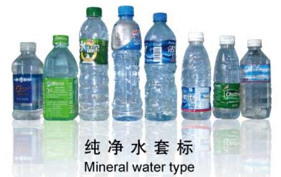 5 دستگاه آستین کوچک کننده بطری آب گالن لپ برای بطری بزرگ گرد HTP-50P