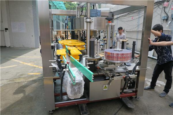 Juice Beer Bottle Onefold Rotary Sticker Labeling Machine AC380V 50Hz 5.5KW