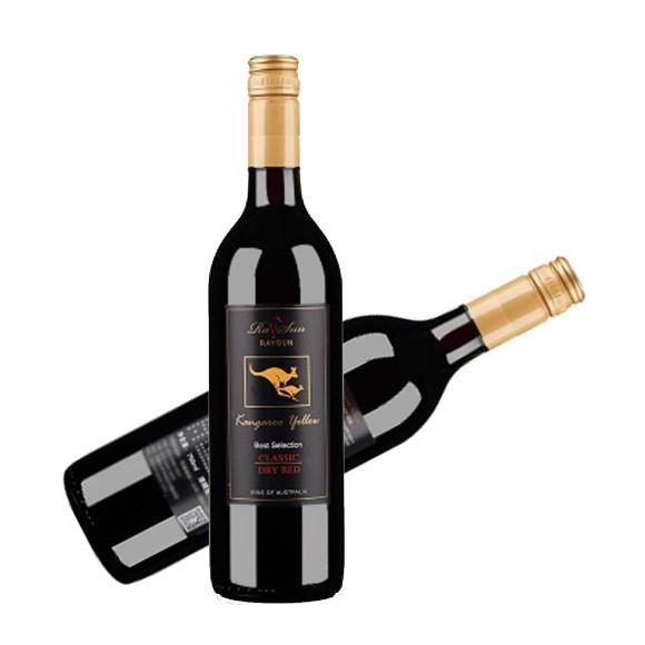 برنامه برچسب برچسب شراب سنگ ، برنامه برچسب زدن برچسب بطری گرد