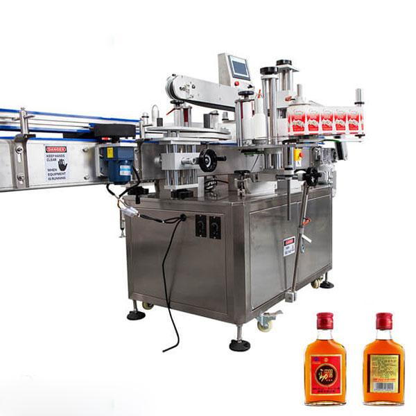 ماشین برچسب زدن برای فنجان و بطری های گرد کاملاً اتوماتیک