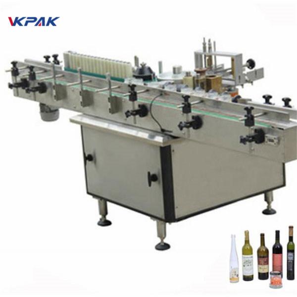 دستگاه چسباندن و نصب چسب سرد برای بطری های مختلف به صورت خودکار