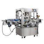 تجهیزات برچسب زدن برچسب روتاری بطری گرد ضخامت تجهیزات mm 30 میلی متر