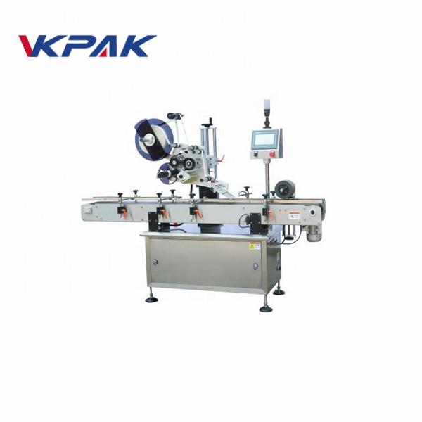 ماشین برچسب زدن صنعتی زیمنس PLC Flat Surface