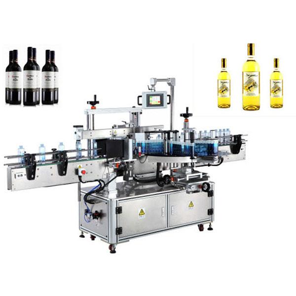 دستگاه کاربرد برچسب بطری شراب ، برچسب بطری آبجو