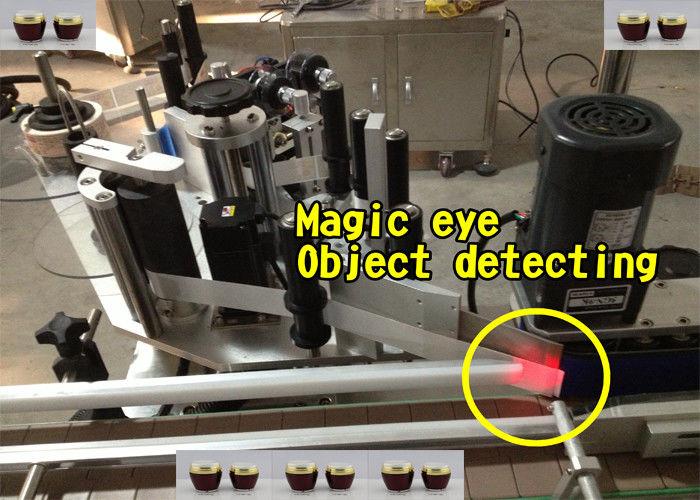 دستگاه کاربردی برچسب اتوماتیک بطری عسل