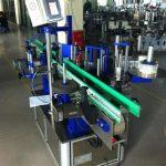 دستگاه برچسب زدن بطری دور 1500 وات برای نوشیدنی / غذا / مواد شیمیایی