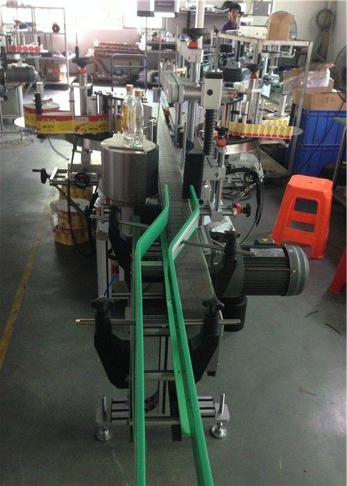 چین نصب کننده برچسب برچسب CE ، ماشین برچسب زدن بطری شراب رانندگی موتورهای موتور تامین کننده