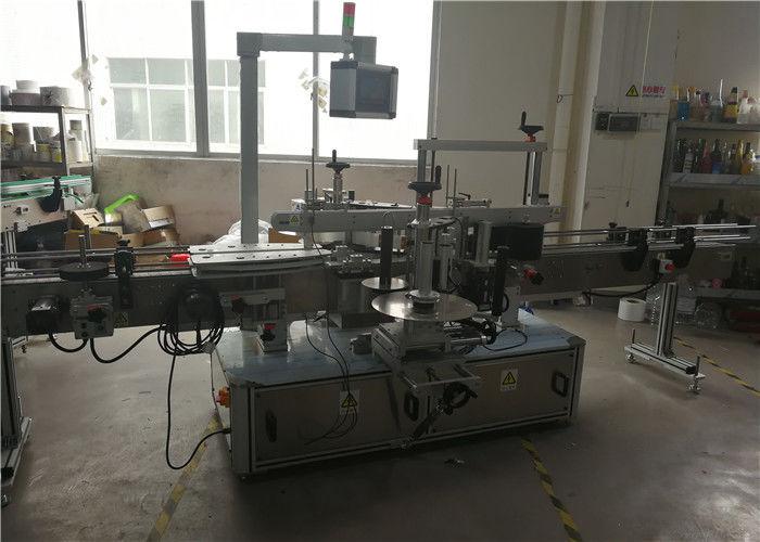 چین ماشین برچسب زدن بطری پلاستیکی برای محصولات شیمیایی ، PLC و سیستم کنترل صفحه لمسی تامین کننده