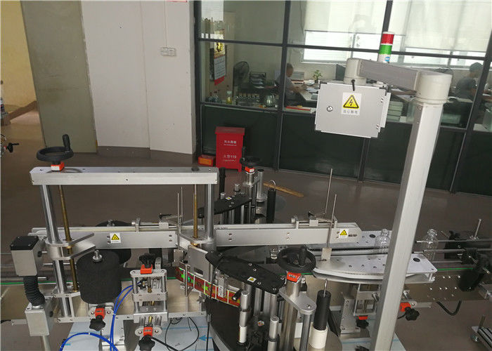 دستگاه برچسب زدن بطری های پلاستیکی برای صنایع آرایشی و بهداشتی