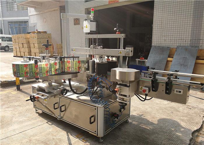 دستگاه برچسب زدن بطری تخت 3048 mm x 1700 mm x 1600 mm